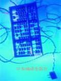 源氏物語與中國傳統文化