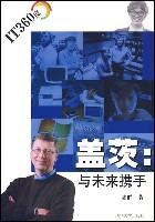 翁同龢评传(精)/中国思想家评传丛书