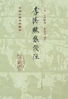 好心眼兒巨人/世界奇幻文學大師精品系列