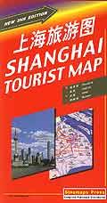 上海旅游图