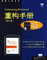 重構手冊(影印版)/原版風暴系列