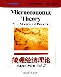 微觀經濟理論(基本原理與拓展第9版經濟學精選教材英文影印版)