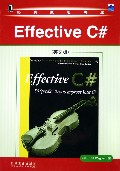 Effective C#(英文版)/经典原版书库