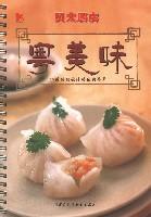 粤美味/贝太厨房