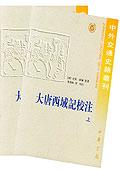 漢語樂園(附光盤1A活動手冊中國國家漢辦重點規劃教材)