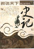 國學經典彩版珍藏(全10冊)