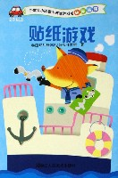 貼紙遊戲(2歲以上迷你迷你)/手掌大小的智力開發遊戲書