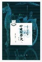 中国哲学史(2修订版)/大学哲学丛书