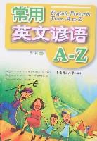 常用英文谚语A-Z