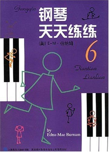 鋼琴天天練練(6)