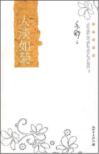 小说封面边框装饰素材