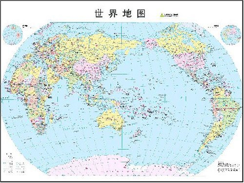 世界地圖全開圖(比例尺1:36000000)(中英文對照)