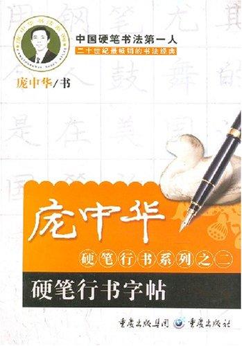 中國企業并購反壟斷審查相關法律制度研究