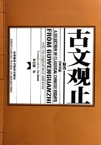 朗文當代高級英語辭典(附光盤英英英漢雙解新版)(精)