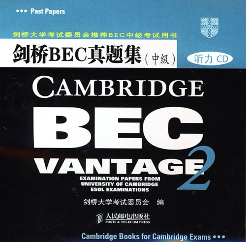 劍橋BEC真題集聽力CD(中級)