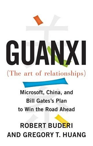 GUANXI(微軟在中國)