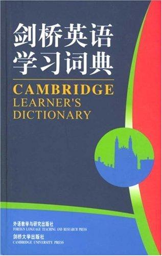《剑桥英语学习词典》