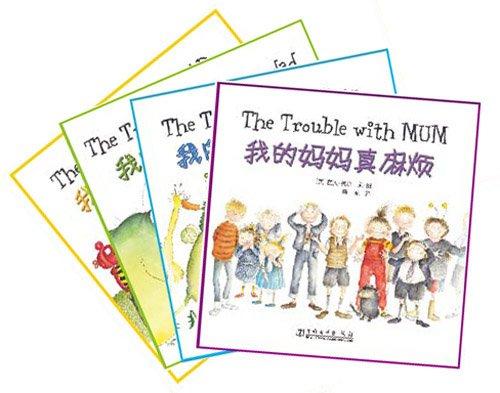 芭贝·柯尔麻烦系列(全4册)