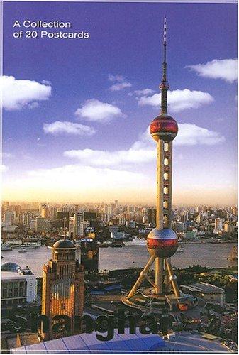 上海夜景Night Views(明信片)