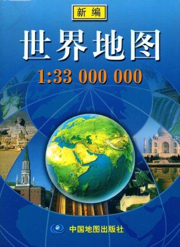 世界地图(盒装)