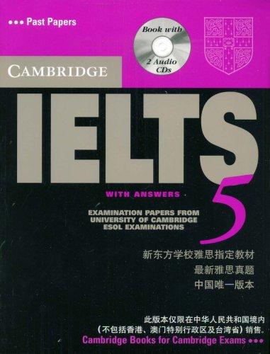 新东方·剑桥雅思考试全真试题集5(附赠DVD光盘2张)