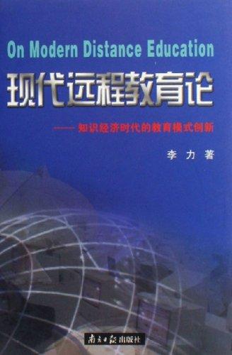 知识经济时代_知识的时代