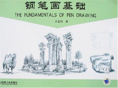 突出形体特征和钢笔线运用的能力而增加了动物钢笔画