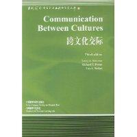 跨文化交際