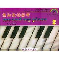 我和我的鋼琴:四手聯彈2