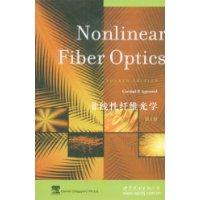 非線性纖維光學(第4版)