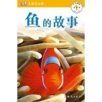 儿童目击者·学习阅读1(预备级)(0-3岁)(套装共4册)