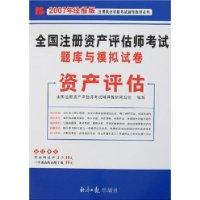 中國銀行業創新與發展的法律思考