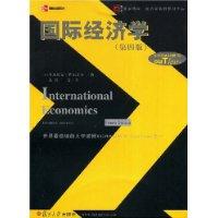 國際經濟學(第4版)