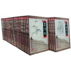 司马翎作品小说全集1-60(套装共60册)