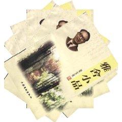 雅舍文集(梁實秋著 包括雅舍情書、劄記、散文、雜文、談吃、小品)