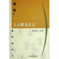 幻想數學大戰(1-5)(套裝共5冊)(适合4-12歲)