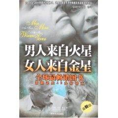 英美短篇小说选读