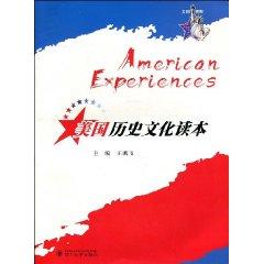 美国历史文化读本