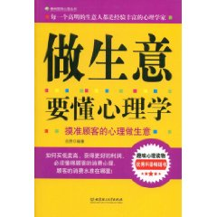 市場營銷學(第7版)
