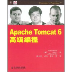 Apache Tomcat 6高级编程