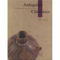 中国文物(法文)
