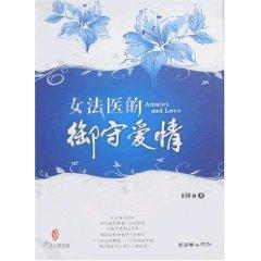 思•史•詩:現象學和存在哲學研究