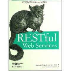 RESTful Web Services(影印版)