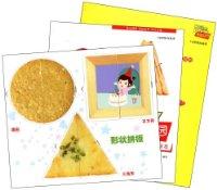 布奇樂樂園•1-2歲綜合讀本:形狀找朋友(套裝3書+1盤)