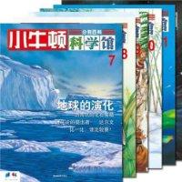 小牛顿科学馆(分册百科)(7-12)(套装共6册)