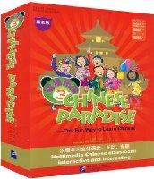 漢語樂園3(英文版)(附贈DVD光盤4張)