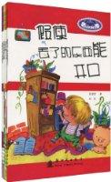 世界经典儿童诗(套装共6册)