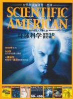 《环球科学》2010合订本(上)(附环保餐具1套)