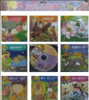 大宝贝小故事:第3辑(套装共8册)(附光盘1张,收藏袋1个)