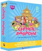 漢語樂園2(适合6-12歲)(共4冊)(精裝版)(附光盤)
